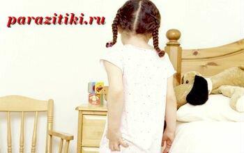 симптомы остриц у детей